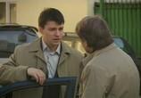 Сцена из фильма Судебная колонка (2007) Судебная колонка сцена 1
