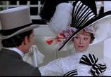 Сцена из фильма Моя прекрасная леди / My Fair Lady (1964) Моя прекрасная леди сцена 10