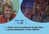 Сцена из фильма Английский язык с экстра удовольствием / Extra English (2006) Английский язык с экстра удовольствием сцена 1