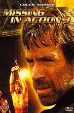 Брэддок: Без вести пропавшие 3 / Braddock: Missing in Action III (1988)
