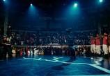 Скриншот фильма Братство танца (Дворовые танцы) / Stomp the yard (2007) Дворовые танцы