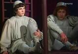 Скриншот фильма Ромео и Джульетта (1983) Ромео и Джульетта сцена 1