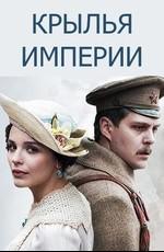 Фильм за пределами табу на русском языке-скачать