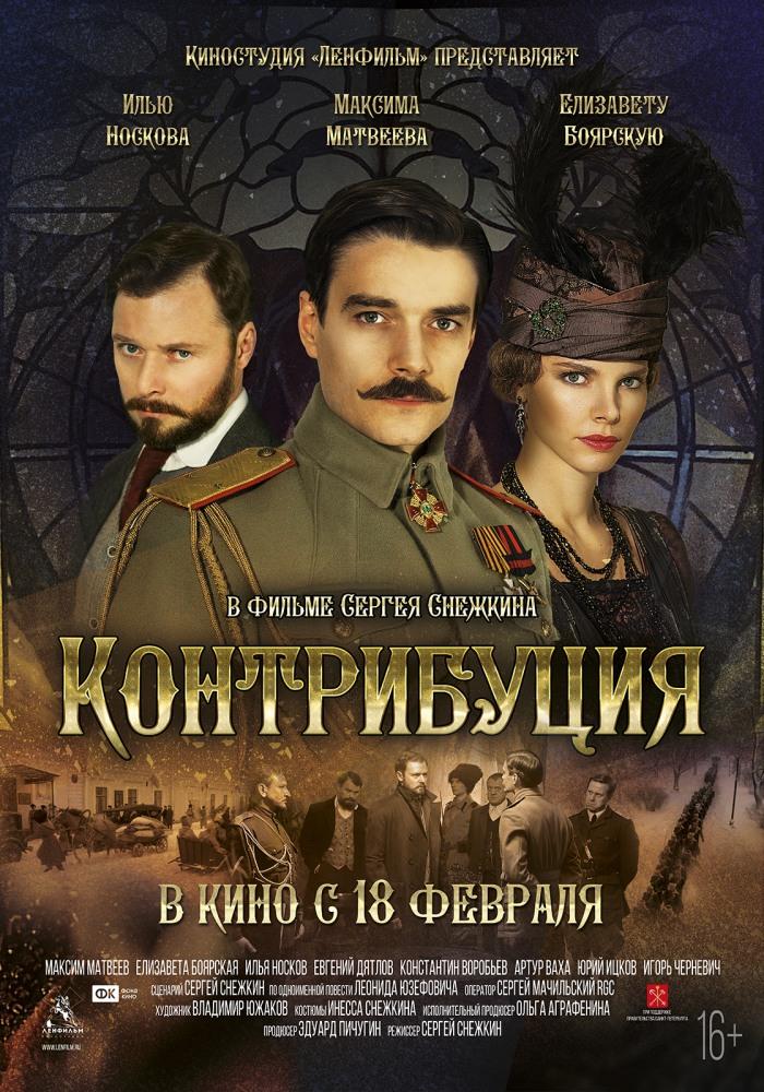 Русские красавицы на кинопробах скачать фото 515-618