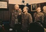 Сцена изо фильма Комедия строгого режима (1992) Комедия строгого режима