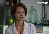 Сцена из фильма Военный госпиталь / На линии жизни (2016) Военный госпиталь сцена 2