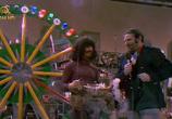 Сцена из фильма 200 мотелей / 200 Motels (1971)
