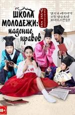 erotika-filmy-dlya-vzroslyh-torrent-25