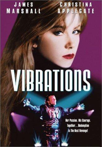 Кибершторм (1996) (Vibrations)
