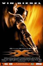 Постер к фильму Три икса