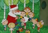 Сцена из фильма Дед Мороз и лето / Дед Мороз и лето (1969)