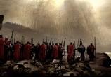 Сцена из фильма 300 спартанцев / 300 (2007) 300 спартанцев