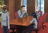 Сцена из фильма Скучный мир, где не существует самой идеи похабных шуток / Shimoseka (2015) Скучный мир, где не существует самой идеи похабных шуток сцена 3