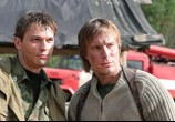 Скриншот фильма Платина (2007) Платина