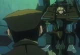 Сцена из фильма Синяя порода / Blue Gender (1999) Синяя порода сцена 2
