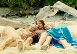 Кадр изо фильма Остров везения