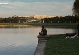 Сцена из фильма Версаль / Versailles (2008) Версаль сцена 2