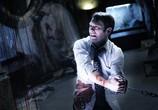 Сцена из фильма Пила 6 / Saw VI (2009) Пила 6 сцена 3