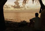 Кадр изо фильма Изгой