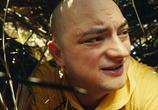 Кадр с фильма Остров везения