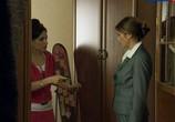 Сцена из фильма Ошибки любви (2013) Ошибки любви сцена 3