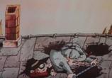 Сцена из фильма Барон Мюнхгаузен. Сборник мультфильмов (2000) Барон Мюнхгаузен. Сборник мультфильмов сцена 6