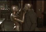 Скриншот фильма Двухсотлетний человек / Bicentennial Man (1999) Двухсотлетний человек сцена 6
