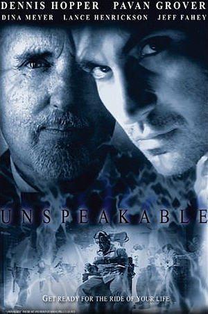 Беззвучный крик (2002)