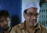 Сцена из фильма Дорога в Сангам / Road to Sangam (2009) Дорога в Сангам сцена 3