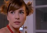 Сцена из фильма В ритме танго (2006) В ритме танго сцена 2