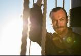 Сцена из фильма Черные паруса / Black Sails (2014)