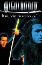 Горец / Highlander (1992)