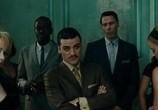Кадр с фильма Запрещенный уловка торрент 00751 сцена 0
