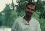 Сцена из фильма Жизнь Клима Самгина (1986) Жизнь Клима Самгина сцена 3