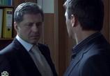 Сцена из фильма Человек ниоткуда (2013) Человек ниоткуда сцена 3