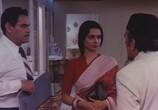 Сцена из фильма Если ты не со мной / Agar Tum Na Hote (1983) Если ты не со мной сцена 2