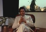 Сцена из фильма Если ты не со мной / Agar Tum Na Hote (1983) Если ты не со мной сцена 1