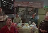 Кадр с фильма Полицейская Академия торрент 00354 работник 0