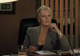 Кадр с фильма 007: Казино Рояль торрент 034377 работник 0