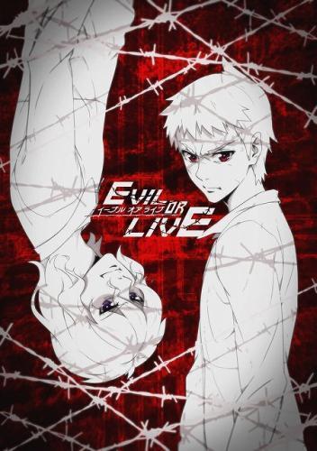 Зло или жизнь смотреть в AnimeVost.org