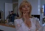 Скриншот фильма Ночь в Роксбери / A Night at the Roxbury (1998) Ночь в Роксберри сцена 5
