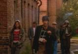 Сцена из фильма Американка (1997) Американка сцена 9