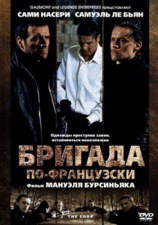 Музыка русских фильмов