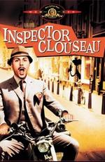 Инспектор Клузо / Inspector Clouseau (1968)