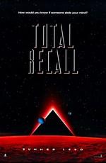 Мир фантастики: Вспомнить всё: Киноляпы и интересные факты / Total Recall (2007)