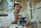 Скриншот фильма Берегите женщин! (1981) Берегите женщин! сцена 3