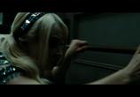 Кадр с фильма Запрещенный приемка