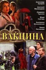 Фильмы алеся лесникова: полная фильмография, доступная для.