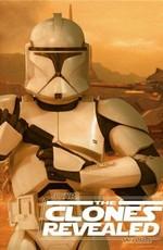 Звёздные Войны. Открывая Тайны Клонов / Star Wars. The Clones Revealed (2002)