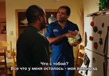 Кадр изо фильма Пятница торрент 0268 работник 0